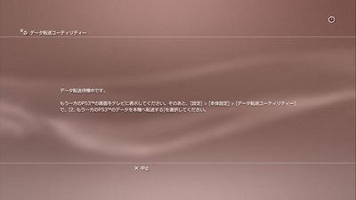 20091219_DTU06.jpg
