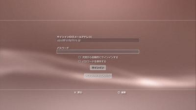 20091219_DTU12.jpg