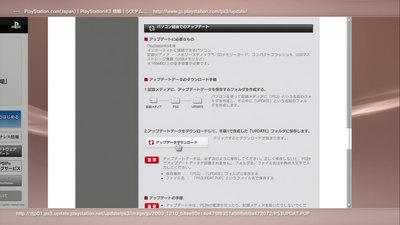 [20100117_HDDReplace2_03.jpg]