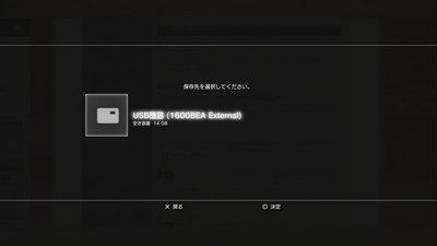 [20100117_HDDReplace2_04.jpg]
