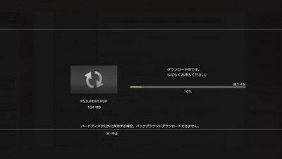 [20100117_HDDReplace2_05.jpg]