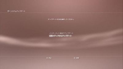 [20100117_HDDReplace2_07.jpg]