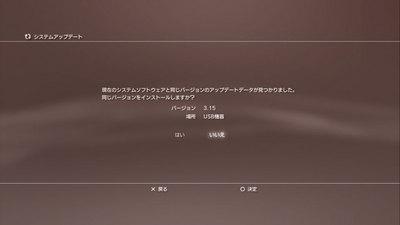 [20100117_HDDReplace2_08.jpg]