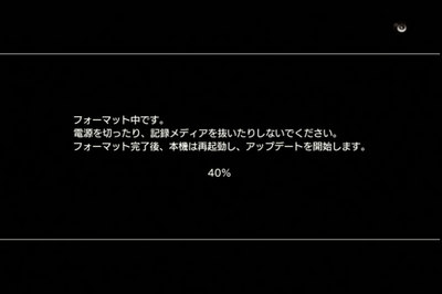 [20100117_HDDReplace2_19.jpg]