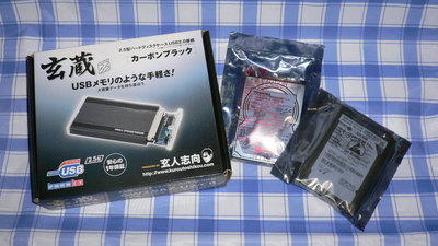 PS3HDD_Replace_101.jpg