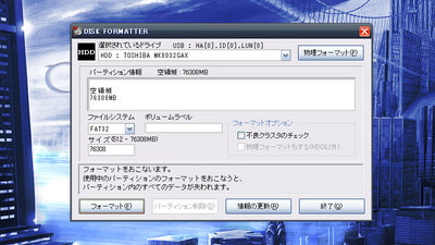 PS3HDD_Replace_102.jpg
